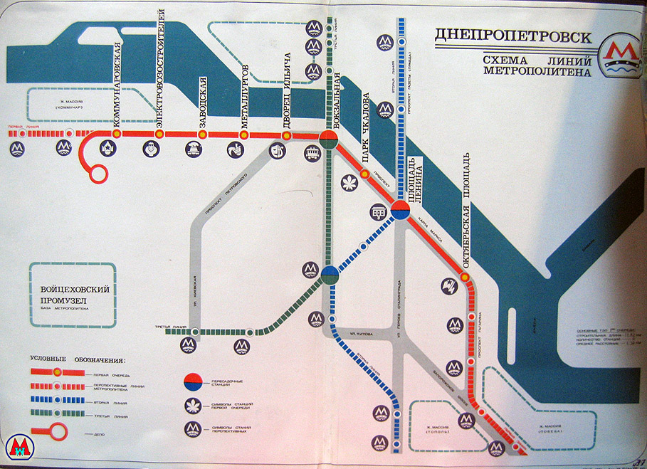 Схема путевого развития метрополитена фото 408