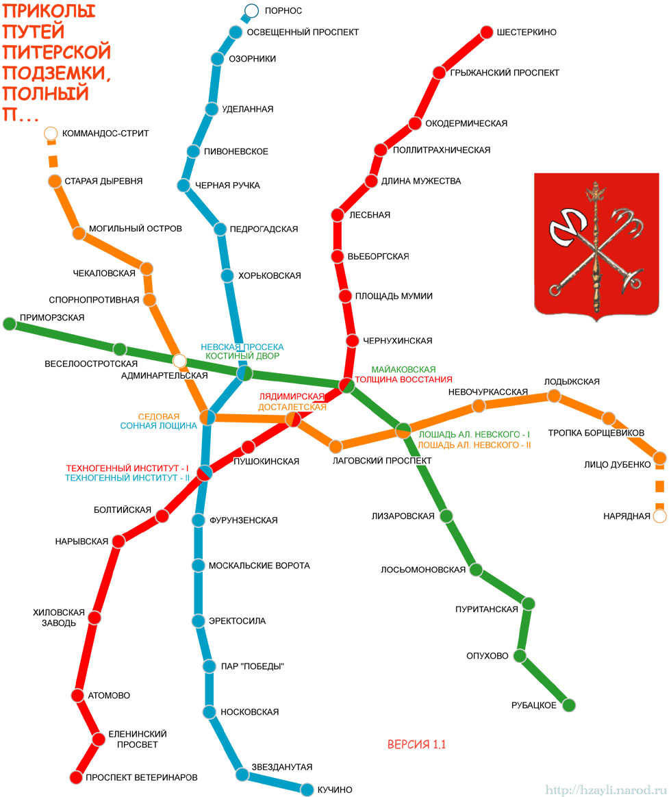 Схема метро 2004 года