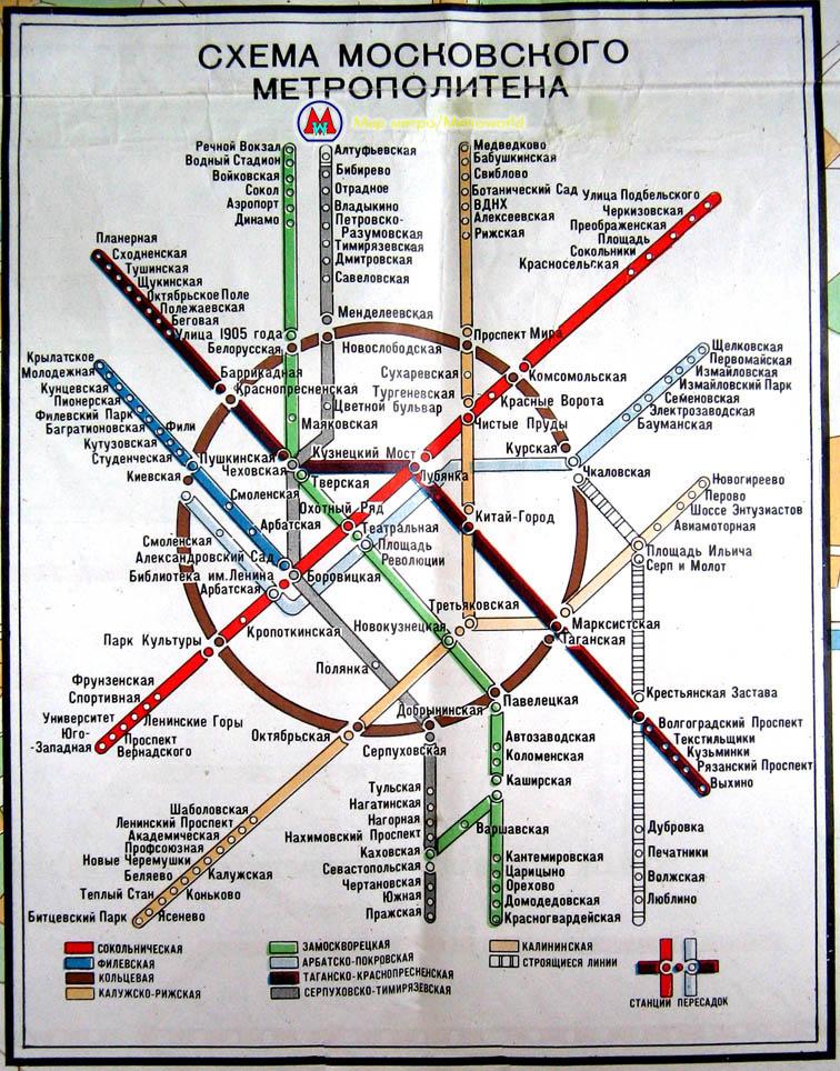какие маршрутки едут от метро щелковская до комсомольской