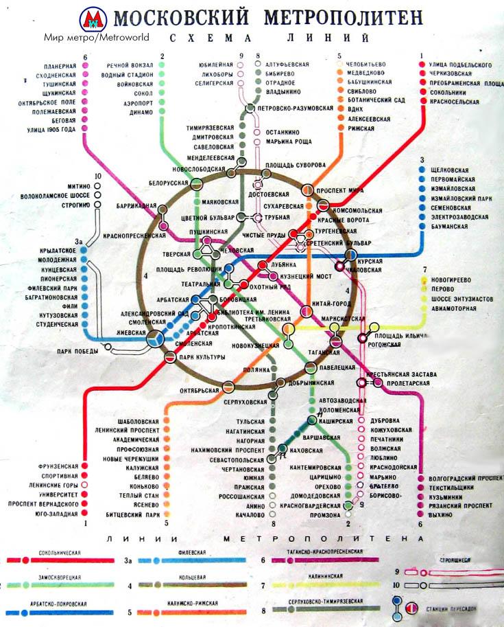 Схема с карты Москвы. Отмечены