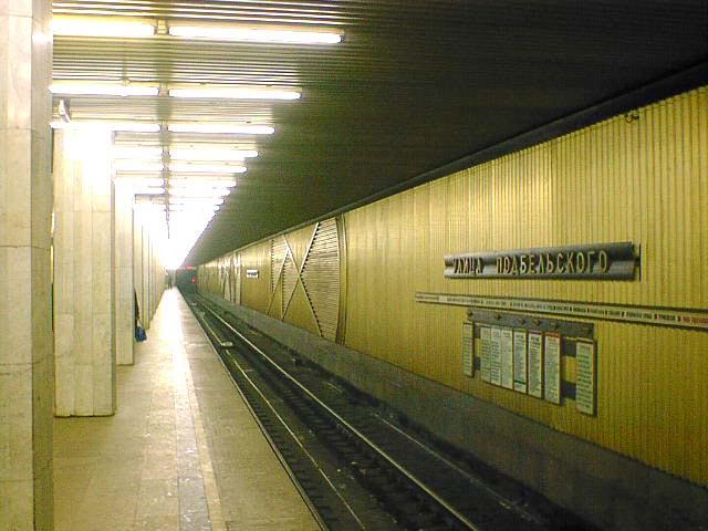 intim-uslugi-na-metro-ulitsa-podbelskogo