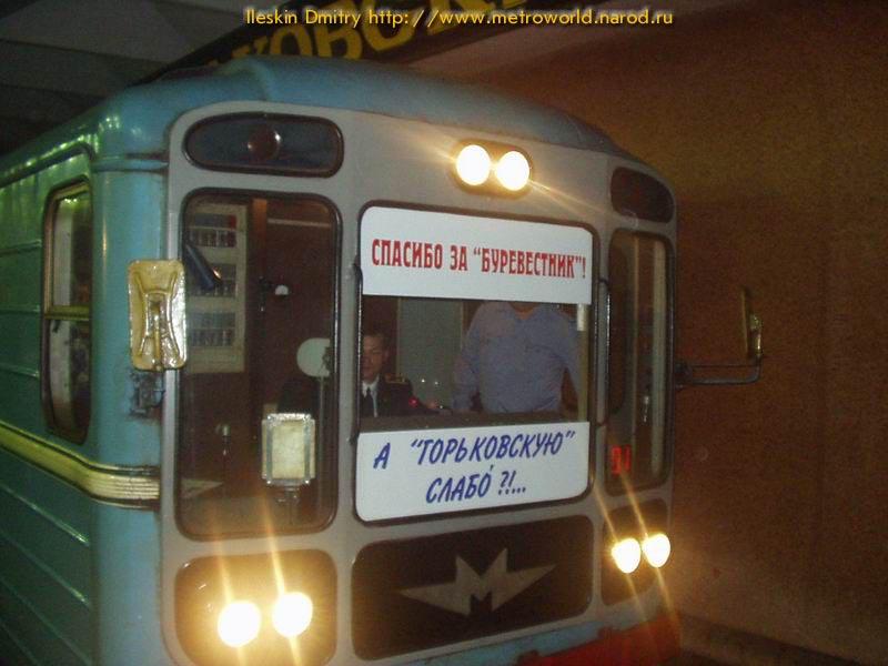 Первый пассажирский поезд