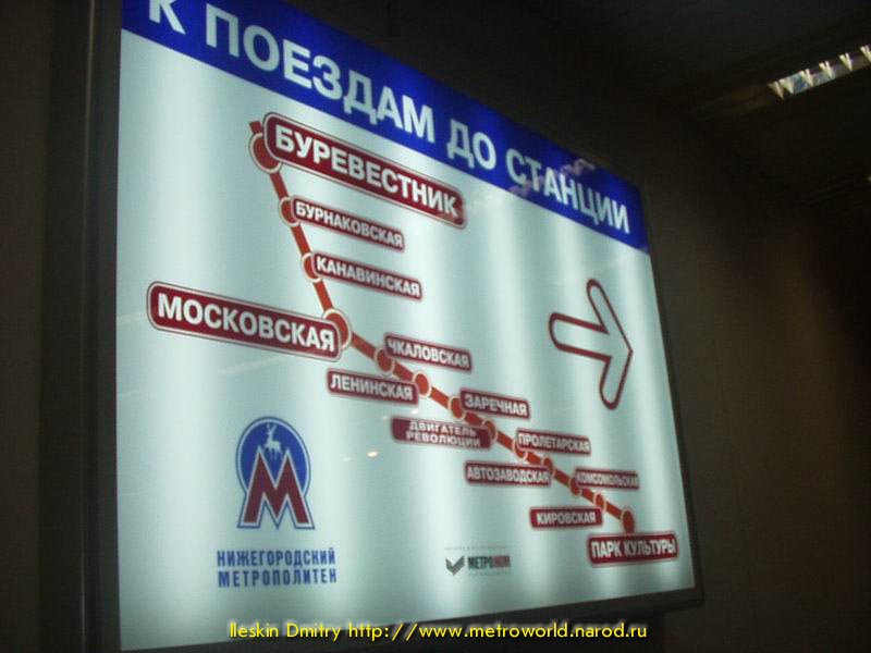Схема линий нижегородского
