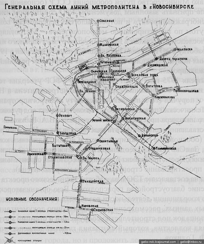 1978 - Схема перспективного