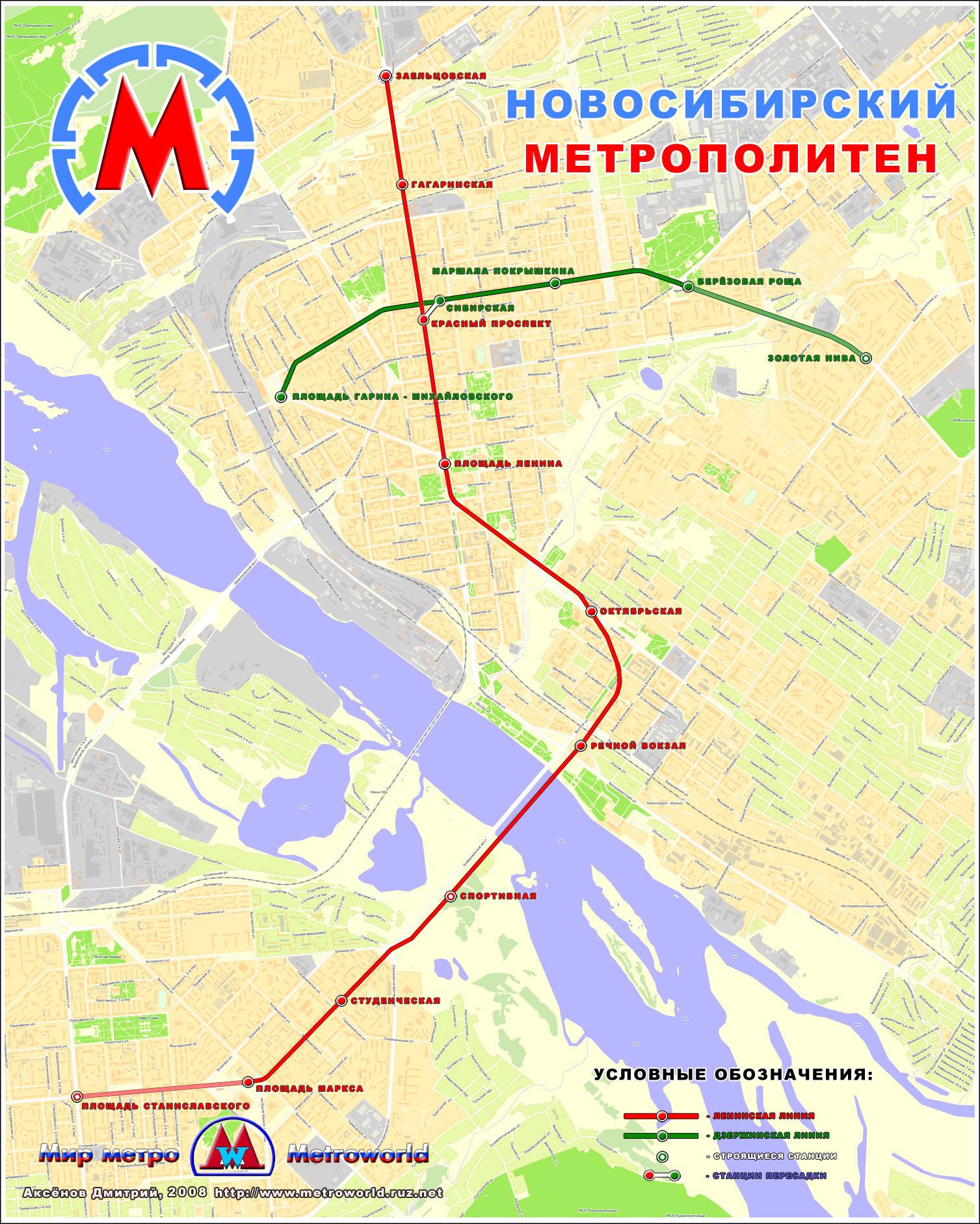 перспективы развития москвы до 2030 года схема