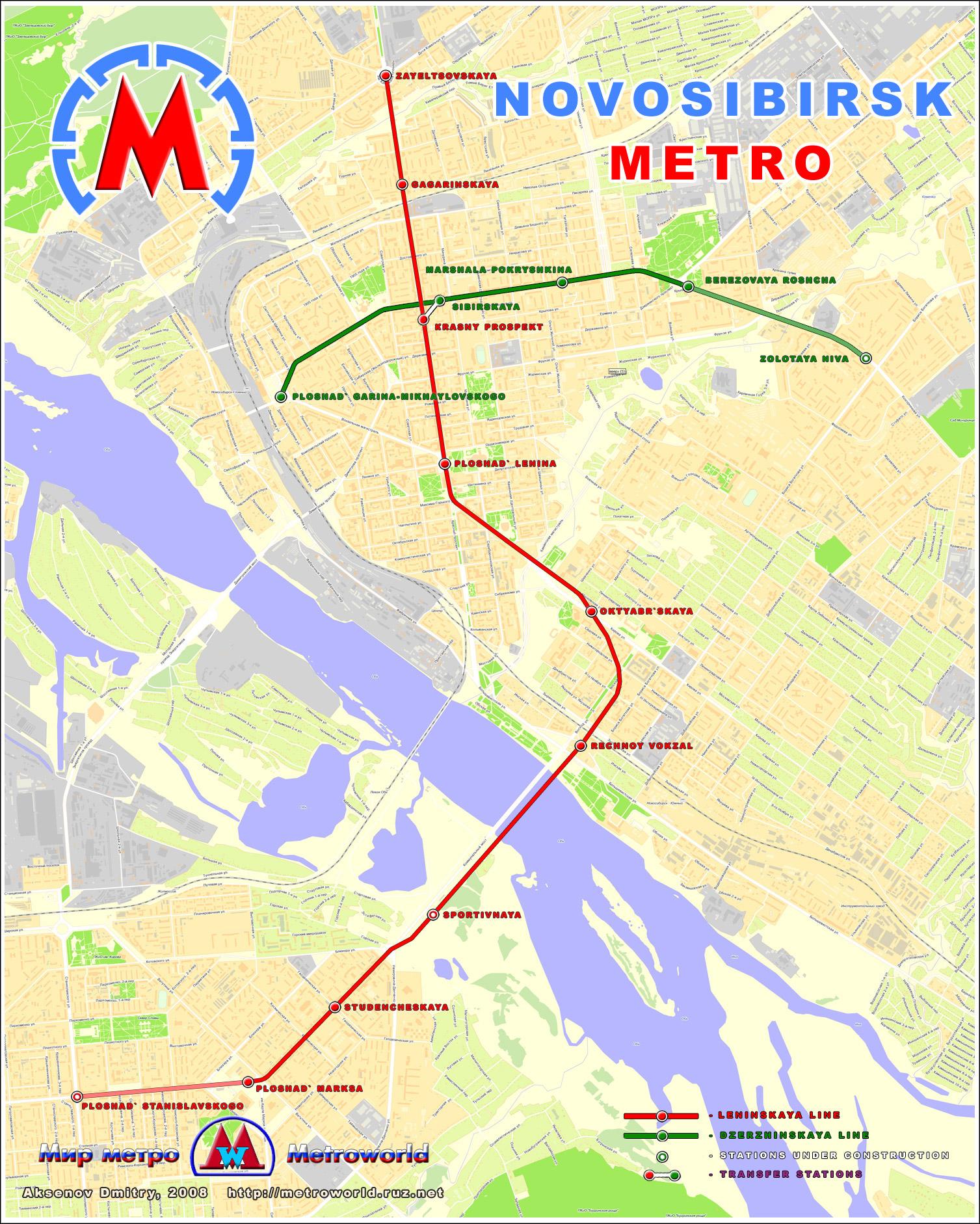 Наша метрошка: Первых пассажиров Новосибирский метрополитен принял в конце 1985 года.