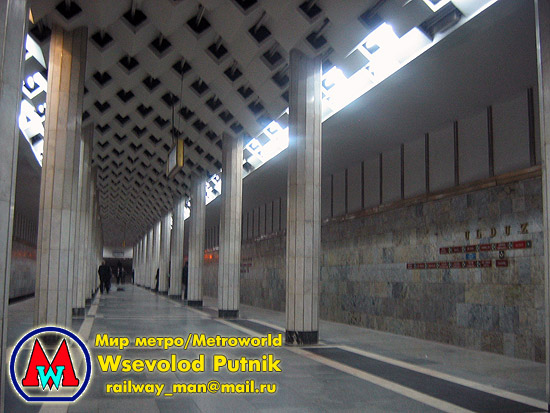 http://metroworld.ruz.net/others/images/baku/12_ulduz_01.jpg