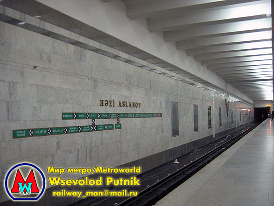 http://metroworld.ruz.net/others/images/baku/18_azi_aslanov_02.jpg