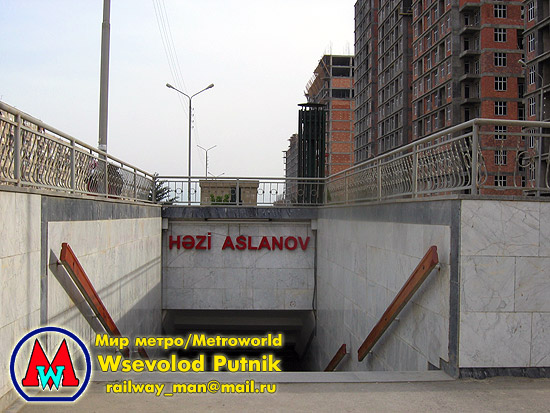 http://metroworld.ruz.net/others/images/baku/18_azi_aslanov_05.jpg