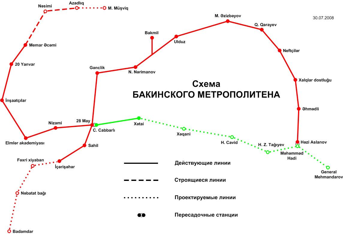 Схема Бакинского метрополитена. года (автор.