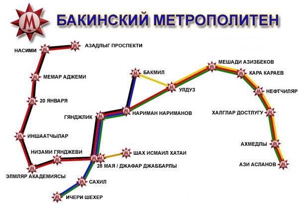 Мир метро / Metroworld - Метрополитены СССР - Баку.