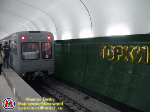 http://metroworld.ruz.net/others/images/kazan/images/gorki-05.jpg