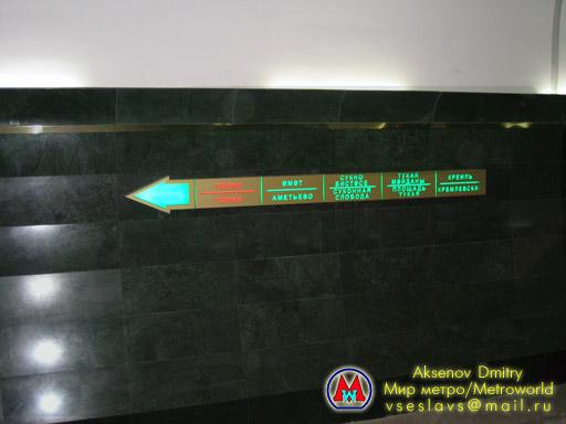 http://metroworld.ruz.net/others/images/kazan/images/gorki-07.jpg