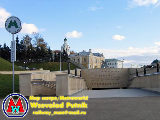 http://metroworld.ruz.net/others/images/kazan/images/kreml-13.jpg