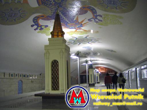 http://metroworld.ruz.net/others/images/kazan/images/kreml-14.jpg