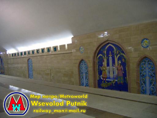 http://metroworld.ruz.net/others/images/kazan/images/kreml-16.jpg