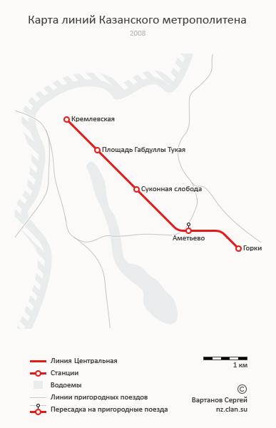 2008 - Схема Казанского метро