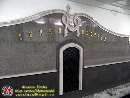 http://metroworld.ruz.net/others/images/kazan/images/sukno-01.jpg