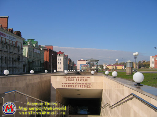 http://metroworld.ruz.net/others/images/kazan/images/sukno-08.jpg