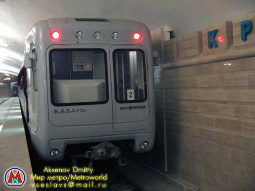 http://metroworld.ruz.net/others/images/kazan/images/train-kreml-02.jpg