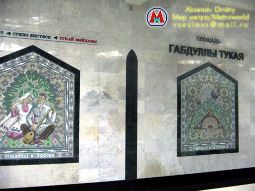 http://metroworld.ruz.net/others/images/kazan/images/tukai-03.jpg