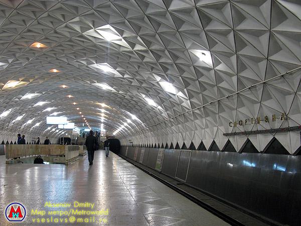 Ленинский проспект станция метро Москва  Википедия
