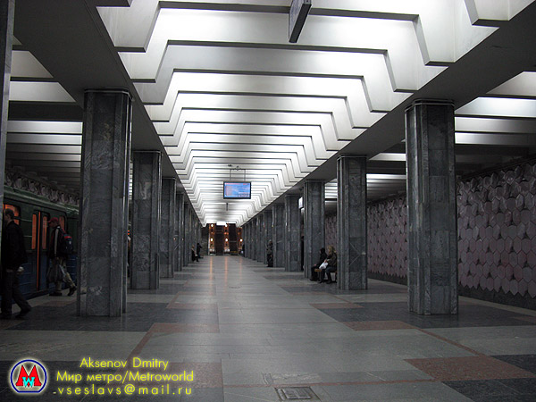 Станция метро ampquotПролетарскаяampquot в Харькове
