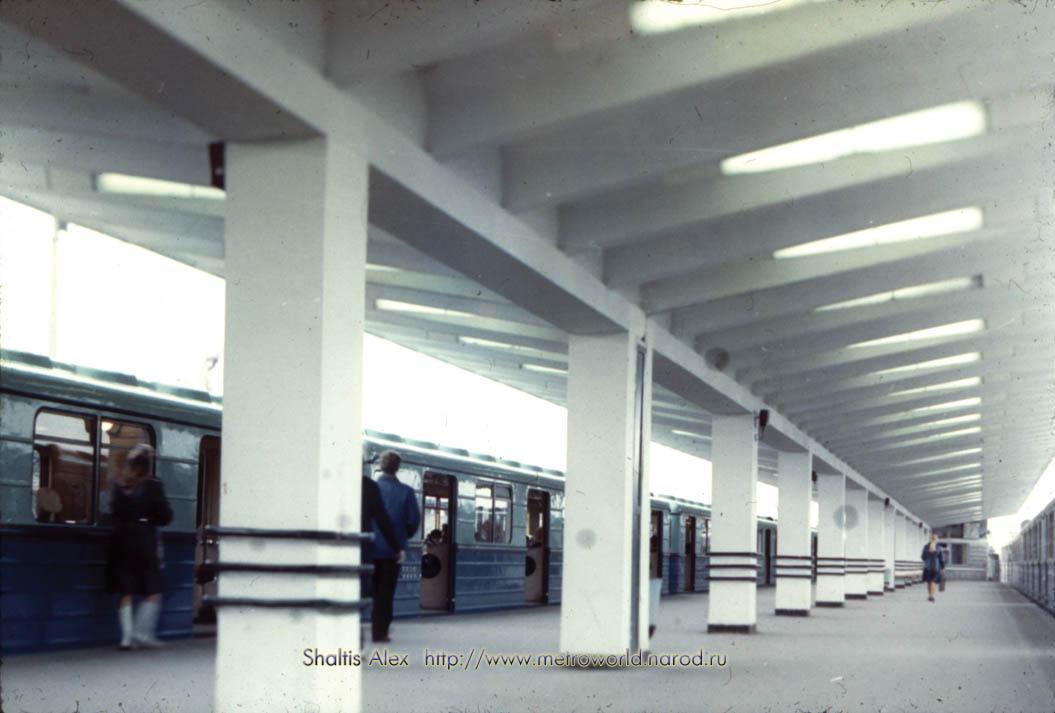 Наград: 1. метро Дачное, цветное фото.  Информация.  Гуру.