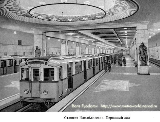 """Московский метрополитен.  Станция  """"Измайловская """".  Перонный зал."""