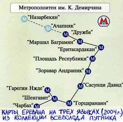 схема метро нью-йорка на